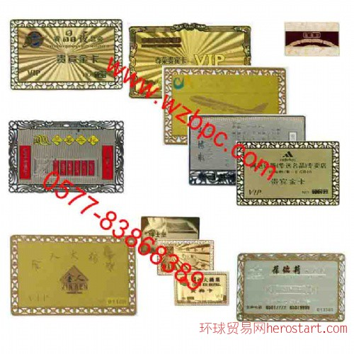 金卡银卡VIP贵宾卡会员卡金属标签