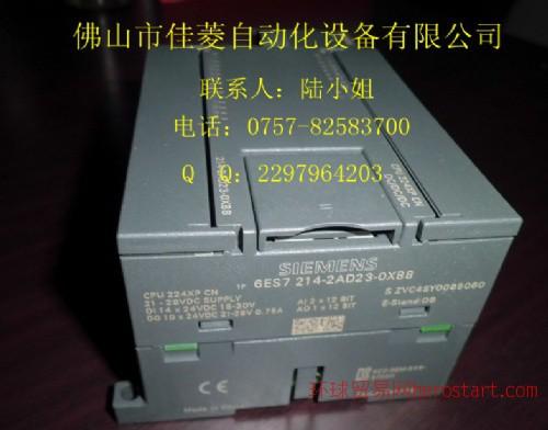 西门子PLC(6ES7214-2AD23-0XB8)