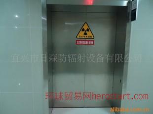 医用及工业防辐射门