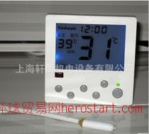 特价 7天编程电暖 地暖 电热膜温控器 地热开关 双温双控 电采暖