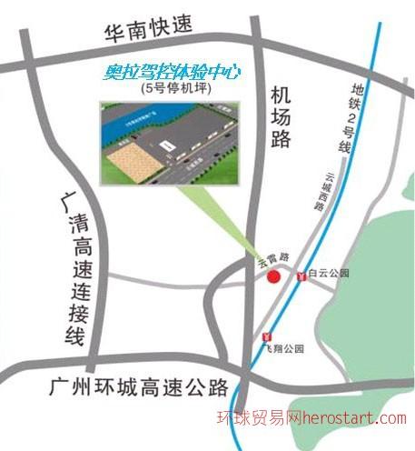 广州试驾场地 奥拉驾控体验中心 5号停机坪
