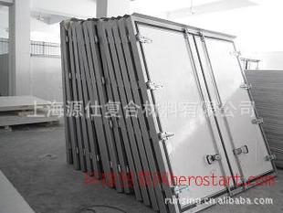 FRP冷藏保温车厢板 FRP玻璃钢复合板