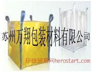 清浦二手太空包 清浦二手太空袋 上海2二太空袋