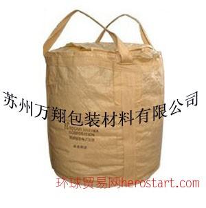 安徽二手吨袋浙江出售2手吨袋山东废旧二手吨袋