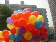 玩具氦球。现货