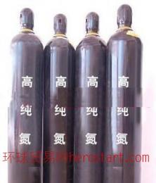高纯氦气(10升装,产地:美国。纯度99.999%),现货