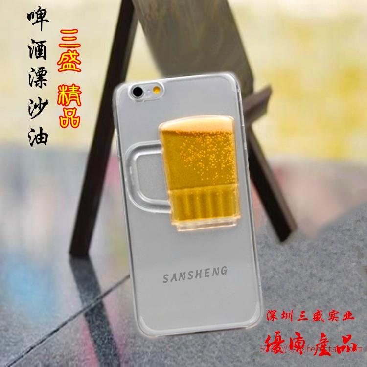 液体手机壳填充油酒杯手机壳流沙飘沙油生产加工工厂