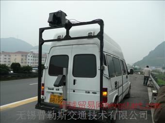 车载式路面视频病害破损检测系统