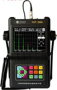 AR848 测振仪