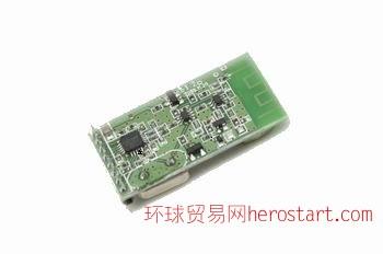 2.4G无线通信模块