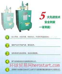 气化炉,宁波气化炉,宁波节能灶,宁波整体厨房工程,