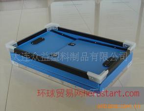 沈阳塑料周转箱、可折叠物流箱