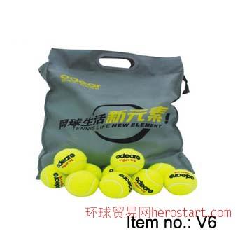 欧帝尔训练网球