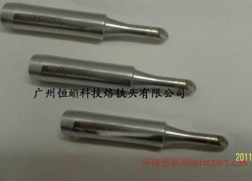 900M-T-2C烙铁头