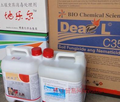 土壤熏蒸消毒剂地乐尔防治根结线虫病和土传病害