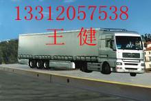 天津120吨地磅,天津地磅,天津东丽地磅