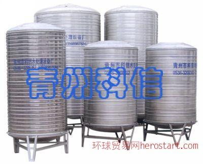 菏泽水处理配件、不锈钢储水罐、PP棉滤芯、增压泵
