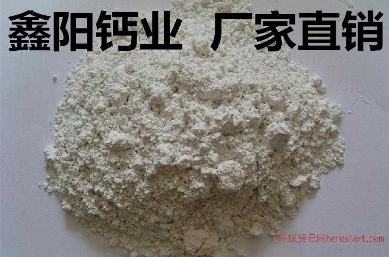 供应石家庄电厂脱硫专用石灰石粉
