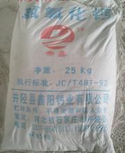 天津污水处理专用氢氧化钙,熟石灰