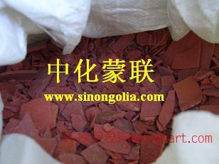 选矿硫化钠60%低铁30PPM