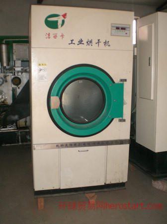 太原20公斤水洗机二手的多少钱太原的水洗机二手设备