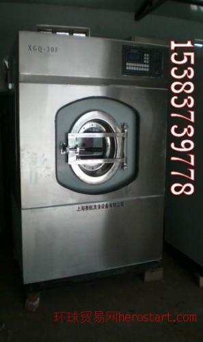 信阳去哪知道二手工业洗衣机的价格