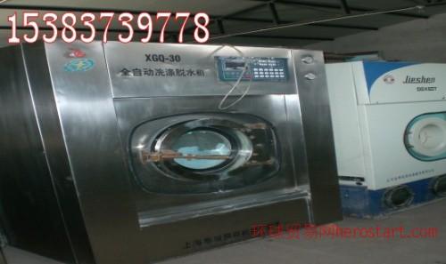 6唐山全新的TDC318XL水洗机按二手价转让