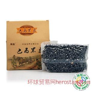 广西长寿之乡巴马特产 特友高品质黑豆450g  五谷杂粮健康食品