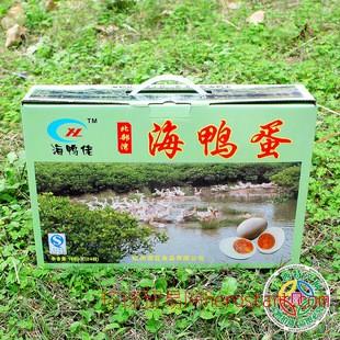 广西钦州特产 产于红树林海鸭咸蛋出油1560g(24枚) 咸蛋