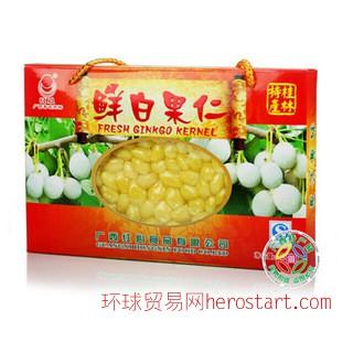 广西特产 新鲜优质白果 纯果肉特级200克鲜白果仁