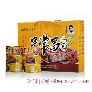 广西玉林特产 吴常昌牛巴180g*6罐牛肉小吃深加工肉类 原味香辣味
