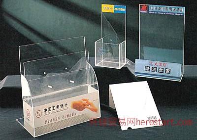 江阴有机玻璃
