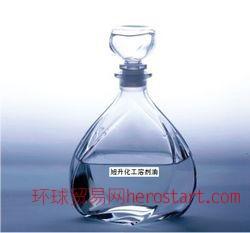 低芳环保型溶剂油