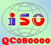 江苏认证 盐城 常州QC080000认证