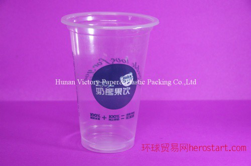 厂家提供一次性塑料奶茶杯