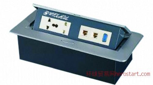 桌面插座MH001