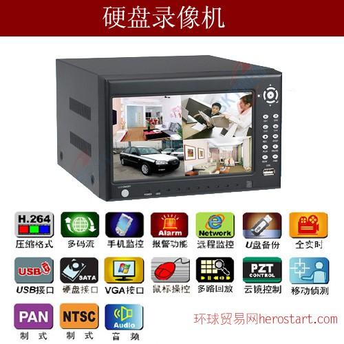 J304AP自带7寸固定液晶显示器 4路网络硬盘录像机