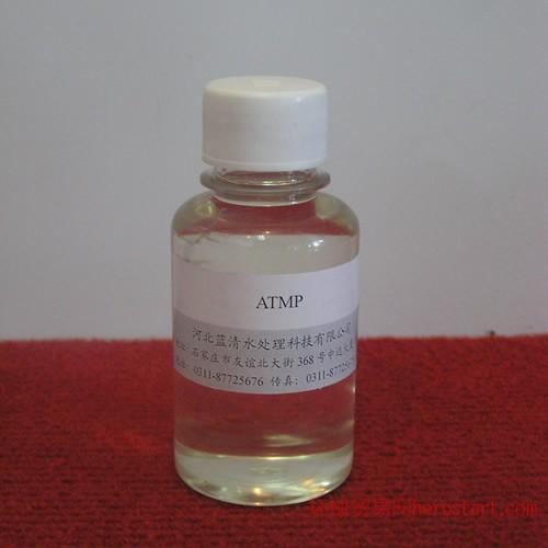有机磷系列阻垢缓蚀剂氨基三甲叉膦酸ATMP