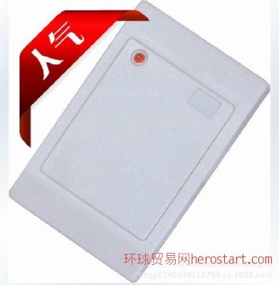 WG26读头 控制器读卡器 ID读卡器 门禁读卡器