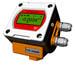 电池供电型超声波水表/热量表/流量计