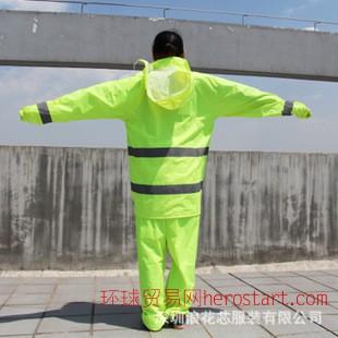劳保安全服 道路救援服 安全反光雨衣 交通安全服装
