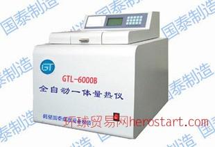 煤炭分析仪 热量计 鹤壁国泰全自动量热仪GTL-6000