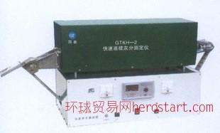 煤质设备快速连续灰分测定仪