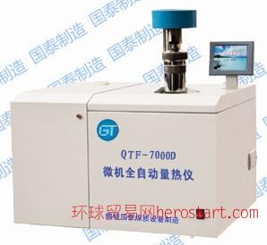 煤炭化验设备 煤质分析仪器量热仪氧弹量热仪GTL-7000鹤壁国泰