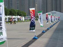 上海手摇旗帜制作,上海交换旗帜制作,单面印刷双面透工艺