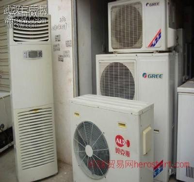 广州二手空调回收.广州二手空调回收价格.广州宏华回收