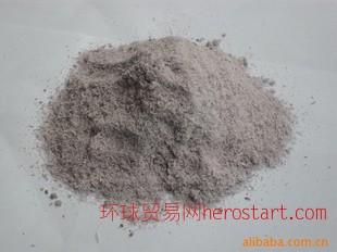 草木灰、稻草灰(可根据客户需要定制各不同包装)