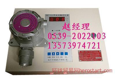 北京甲醇泄漏报警器,,甲醇泄露检测仪