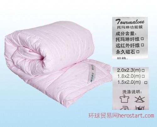首选刘学磁疗双人被,刘学托玛琳枕头,改善睡眠!