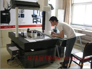 提供三坐标检测,产品检测,三次元测绘,二次元检测